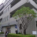 『藤和シティコープ三鷹南』 仲介手数料無料 JR中央線 三鷹駅 中古マンション