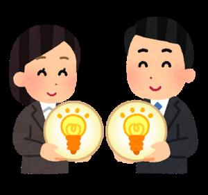 business_idea_share